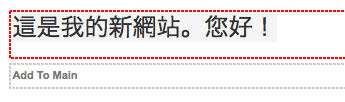 corrected Chinese text